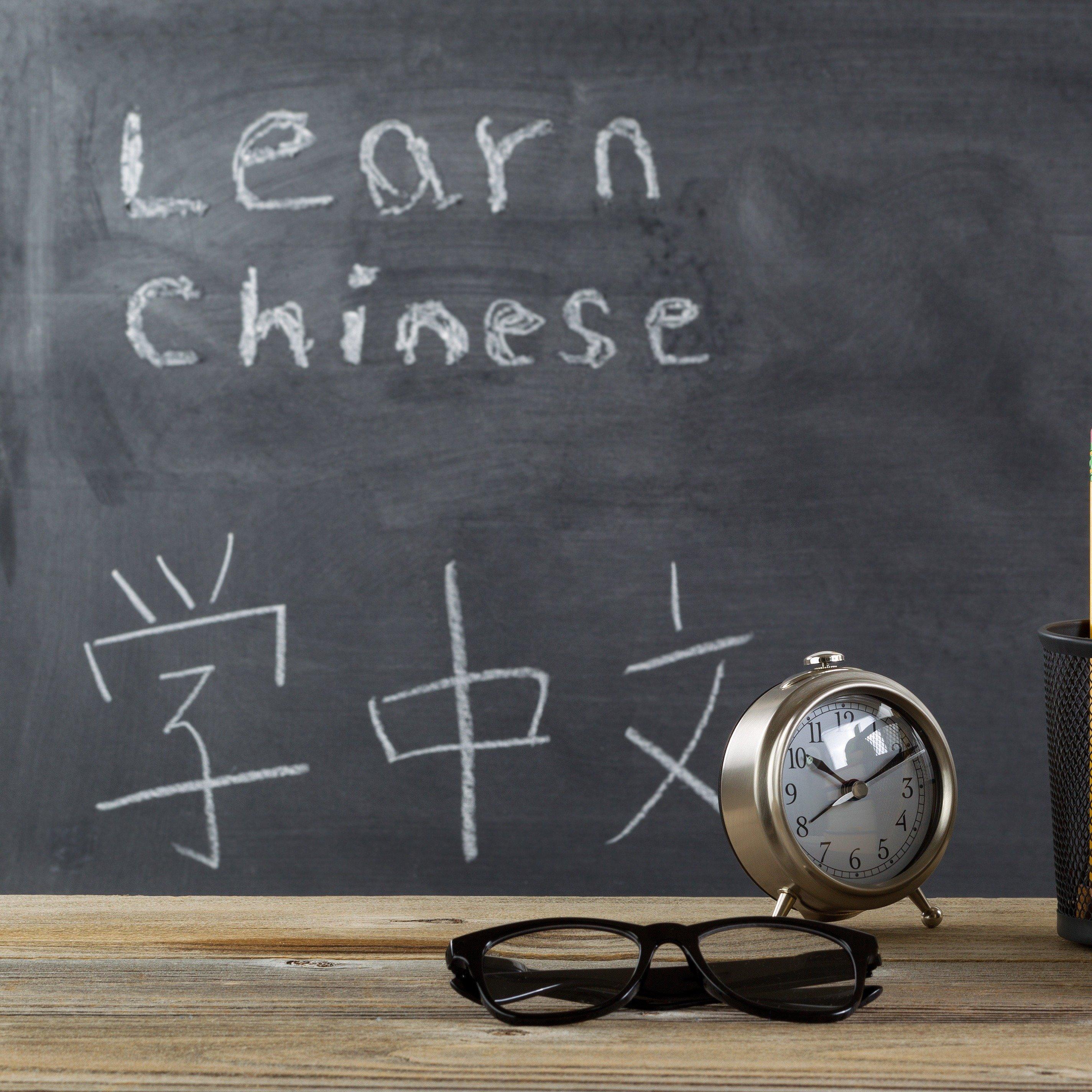 Chinesischunterricht Anfänger