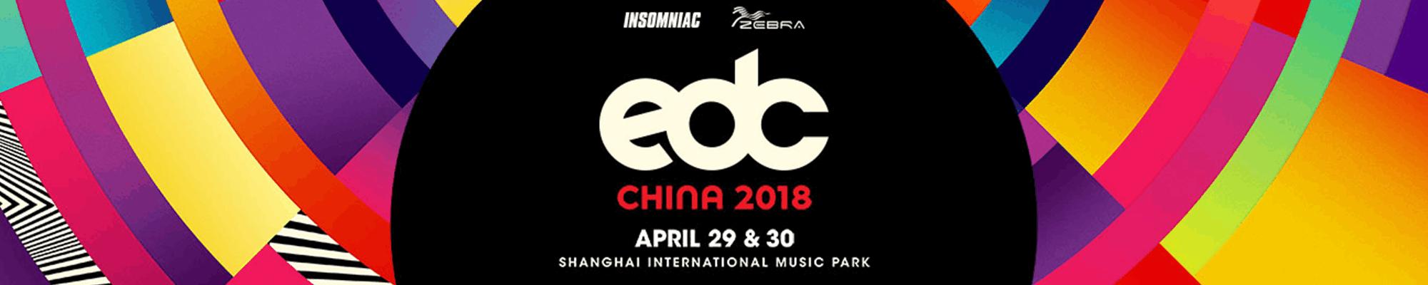 EDC CHINA 2018 in Shanghai